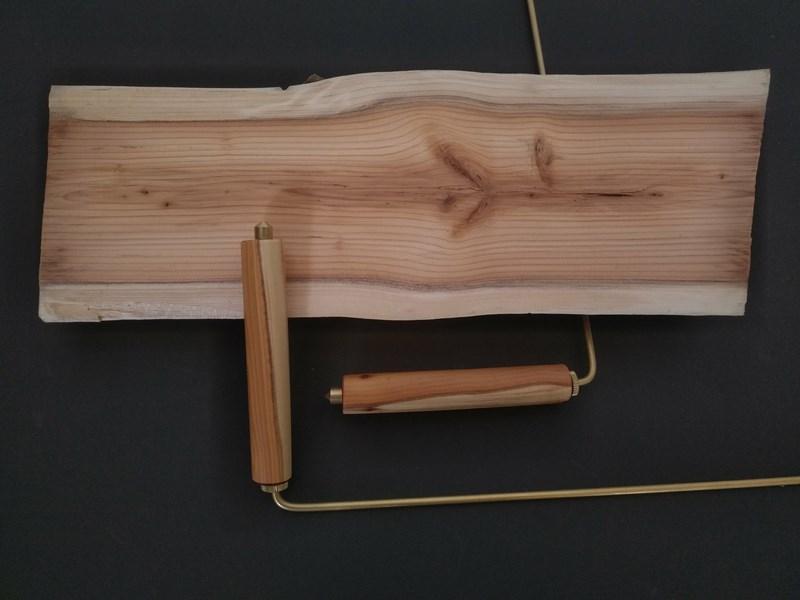 vente rad master en bois sur mesure